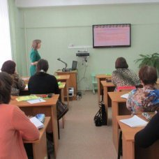 Профессиональная переподготовка и повышение квалификации Педагогическое образование: педагог-библиотекарь образовательного учреждения